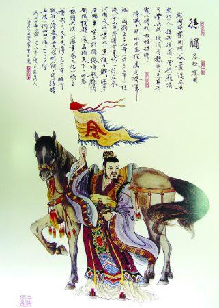 Askeri stratejist Sun Bin