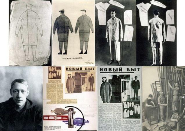 Vladimir Tatlin Tasarımları