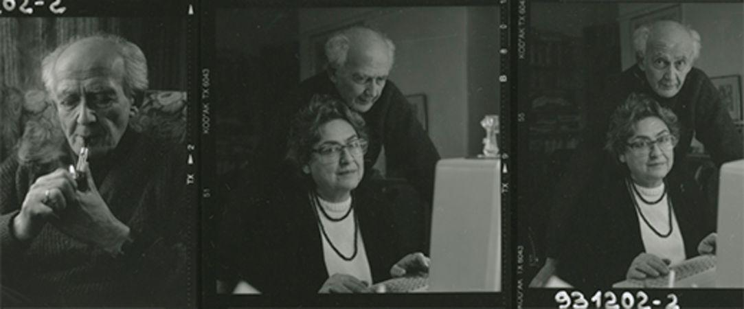 Janina ve Zygmunt Bauman