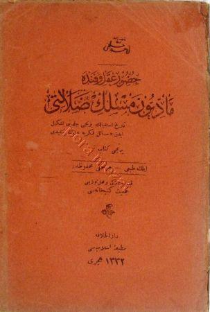 Ahmed Hilmi Bey- Eski Yazı ile Yazaılmış Kitabı