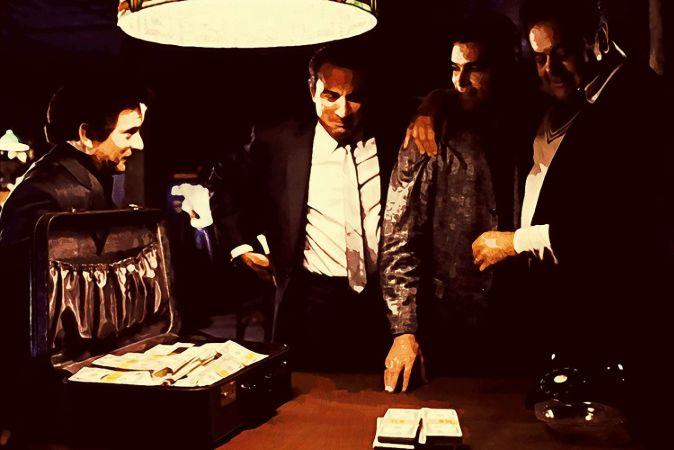 Artista Fratta, Goodfellas Movie Scene